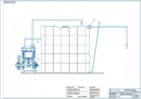Анализ опасных зон компрессора с еврокубом