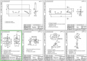 Проект модернизации рабочего органа бульдозера ДЗ-42