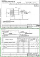 Совершенствование восстановления деталей электроконтактной приваркой присадочных материалов