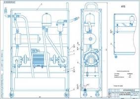 Установка промывки системы смазки ДВС Вид общий