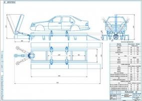 Общий вид стенда для восстановления кузова автомобиля