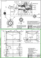 Рама стенда и гидроцилиндр Сборочные чертежи