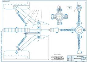 Механизм удержания колеса Сборочный чертеж