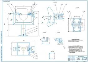 Стенд разборки-сборки редукторов грузовых автомобилей