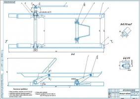Сборочный чертеж механизма подъема радиатора