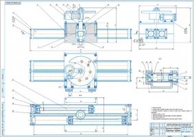 Механизм поворота стенда Сборочный чертеж