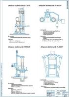 Обзор конструкций стендов для ремонта покрышек колес л/а