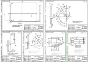 Деталировка приспособления разборки-сборки энергоаккумулятора