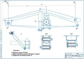 Модернизация задней подвески легковых автомобилей ГАЗ
