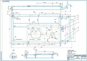 Проект пункта технического обслуживания тракторов и сельхозтехники
