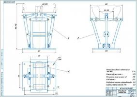 Стенд ремонта покрышек колес легковых автомобилей Вид общий