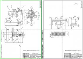 Механизм захвата и зажимное устройство Сборочные чертежи