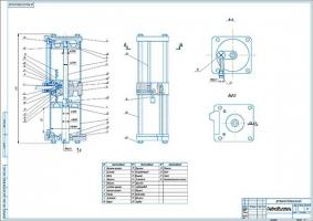 Пневмодвигатель установки Сборочный чертеж