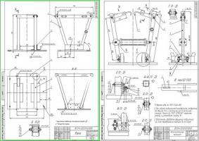 Сборочные чертежи рамы и исполнительного механизма стенда