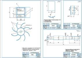 Ротор Сборочный чертеж и деталировка