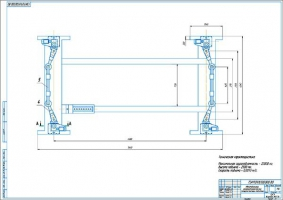 Стационарный электромеханический подъемник Вид общий Лист 1