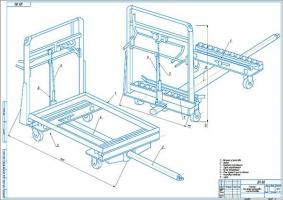 Тележка для комплектования и транспортирования комплектуемых изделий