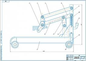 Конструкторская разработка тележки для снятия установки рессор автомобилей