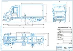 Чертеж автомобиля ЗиЛ-5301 Общая схема