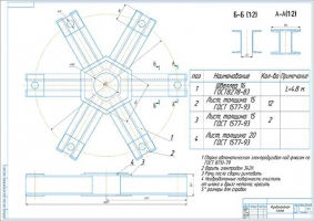 Проект консольно-поворотного крана для моторного участка