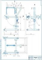 Конструкторская разработка передвижного крана для снятия-установки двигателей и агрегатов автомобилей