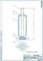 Приспособление для снятия втулок гидронасосов типа НШ