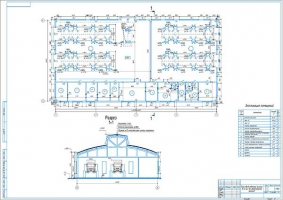 Планировка производственного корпуса АТП на 90 грузовых автомобилей с прицепами