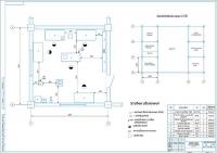 Планировка отделения по ремонту топливной аппаратуры дизельных двигателей автомобилей МАЗ